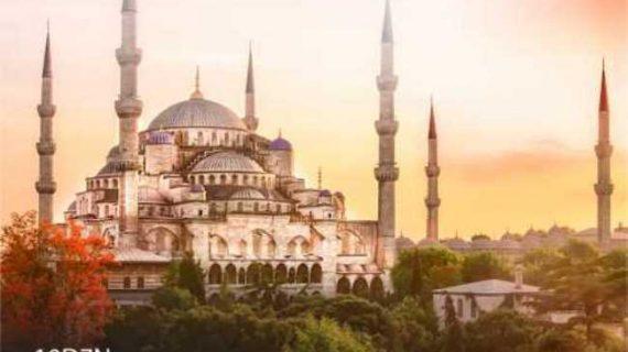 Paket Umroh Plus Turki 2020, Beribadah Sekaligus Liburan