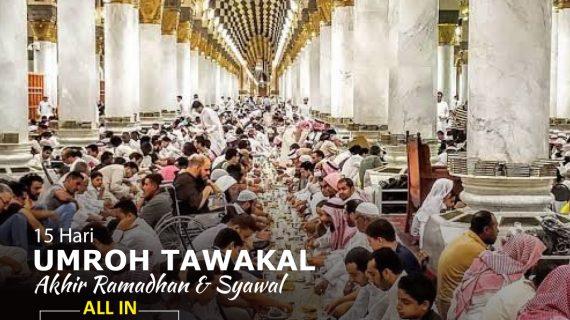 Paket Umroh Ramadhan 2021 Penuh Keberkahan