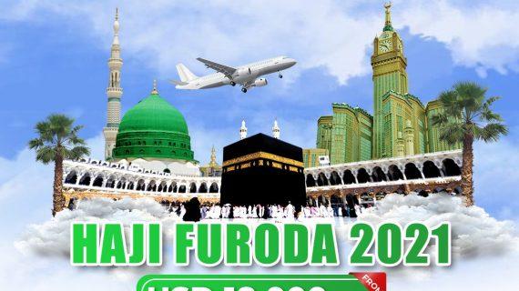 Paket Haji ONH Plus 2021 Berangkat Tahun Ini, Lancar Aman